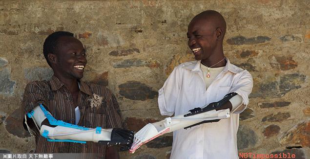 製作3D列印義肢 最低只要3000台幣