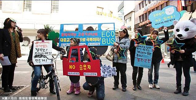 韓國首爾綠色城市的啟發
