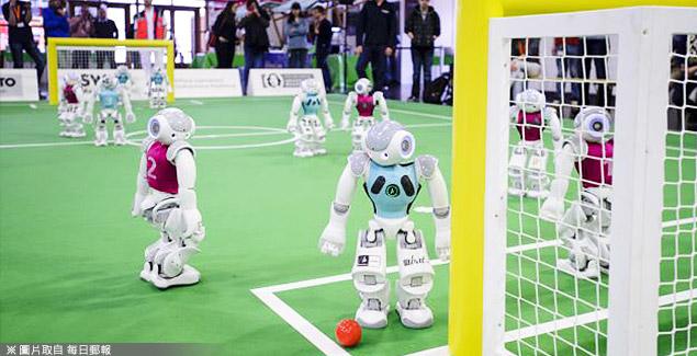 機器人也會踢足球盃