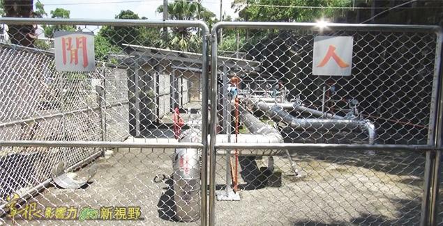瓦斯管線監測連網 氣爆火災不再來