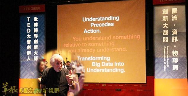 TED創辦人:創新與對話 是跨領域的致勝關鍵