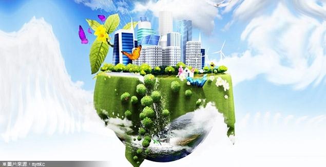 20140831_姜述尚_短評_台灣綠色能源產業趨勢