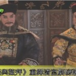 《康熙與鰲拜》重繹清宮劇磅礡氣派格局
