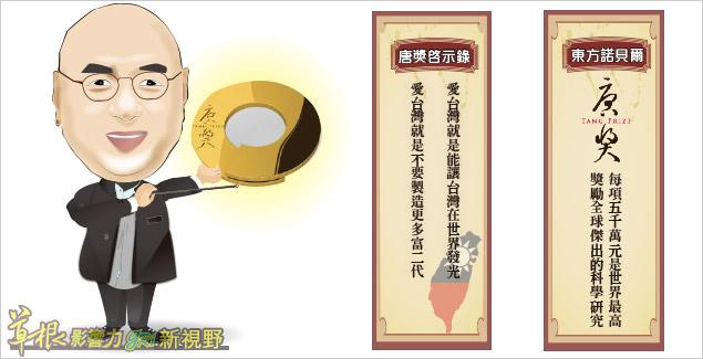 要怎麼愛台灣?
