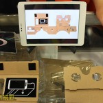 Google開發者大會 3D紙眼鏡9月問市