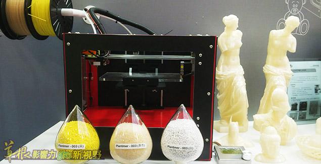 201409201800_梁瓈月_3D列印_新一代PLA可取代傳統3D列印塑料