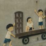 如何縮小教育資源城鄉差距?