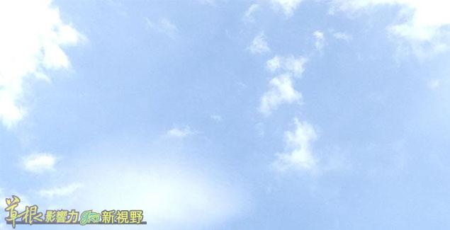 新視野浮水印_635x325px