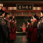 關於「大明王朝」一說