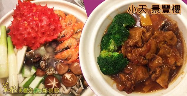 这道紫米红豆汤圆,对女性最好,具有补血养颜的功效,且不会太甜腻,值得