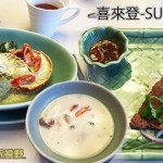 泰式新食尚喜來登- SUKHOTHAI
