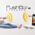 Pushbar 2.0 還沒擁有就太遜啦!