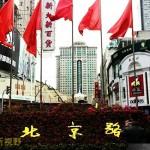 廣州老街——北京路