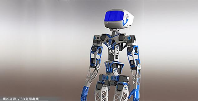 """3D列印的機器人""""生物"""""""