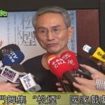 """雲門舞集""""松煙"""" 國家戲劇院登台"""