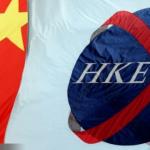 滬港通後 人民幣自由化提早3年?
