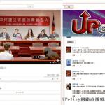 網路直播參與青年創業政策