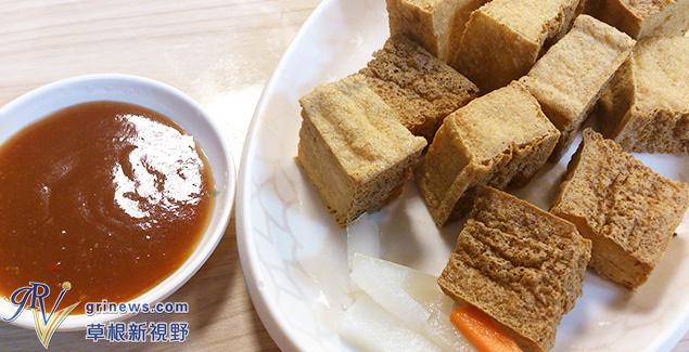 東台油炸臭豆腐