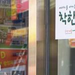 全韓國首座「能源超市」在首爾