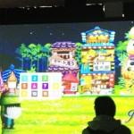 日本鬼太郎來了! 互動遊戲華山登場