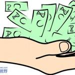 台灣到底有沒有仇富反商?