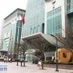 經濟全球化的衝擊 台灣如何因應?