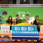 國際彩稻藝術節 LINE明星將現身屏東