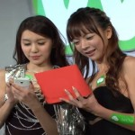 WeChat通訊App走向智慧平台結合運動、健康與家庭新概念- part2
