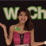 WeChat通訊App走向智慧平台結合運動、健康與家庭新概念- part1