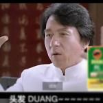 成龍Duang一下 華麗轉身