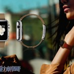 Apple Watch值得買嗎?