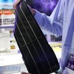 太陽能電池也可以隨身帶著走