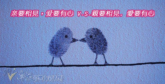 南寧隨筆─文字、文明和文化的「一個中國」