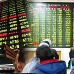 台港通啟動? 資本市場國際化一大步