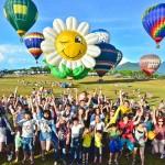 台東熱氣球嘉年華 6月27日精彩起飛