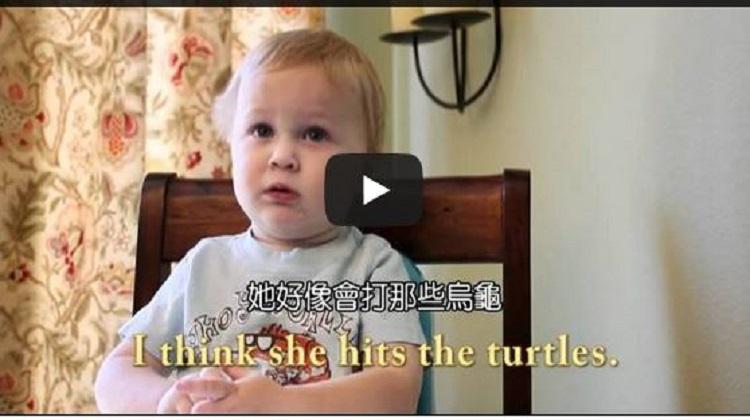 如果你訪問了1個1歲的寶寶…