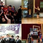 「只用一隻手打籃球」轟動兩岸 體壇傳奇凱文‧勞伊激發正能量