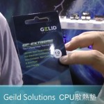 New Gelid Solutions CPU Cooler At Computex 全新CPU散熱器