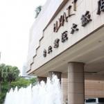 觀光產業夯 旅館業競爭進入白熱化