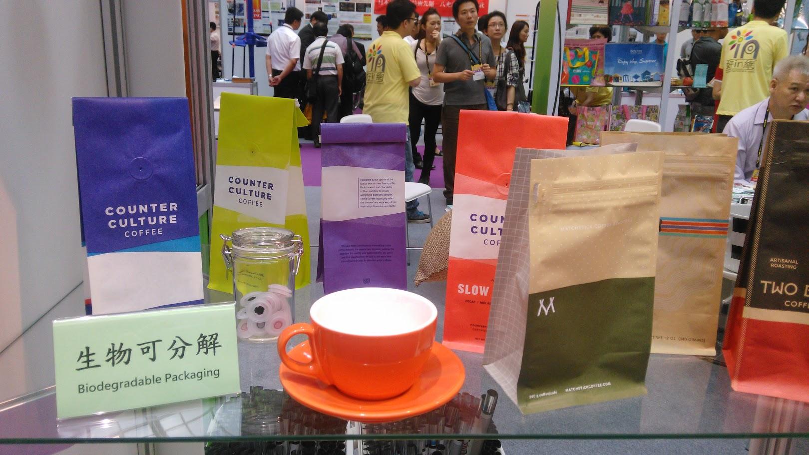 食安另一新趨勢:綠色包材