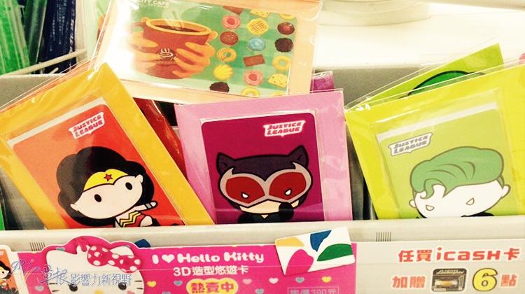 icash聯名卡掀起小額消費市場戰