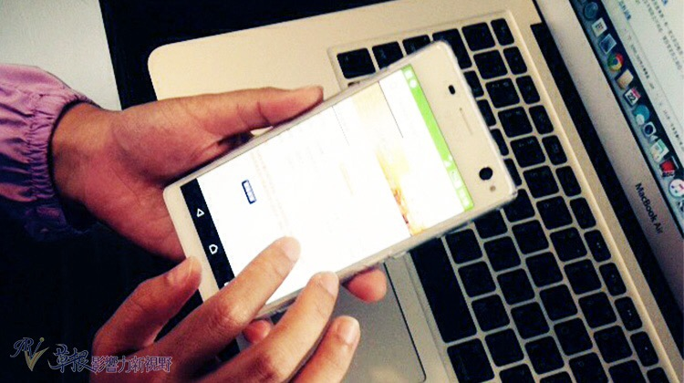 4G用戶 通訊、社群使用佔比最高