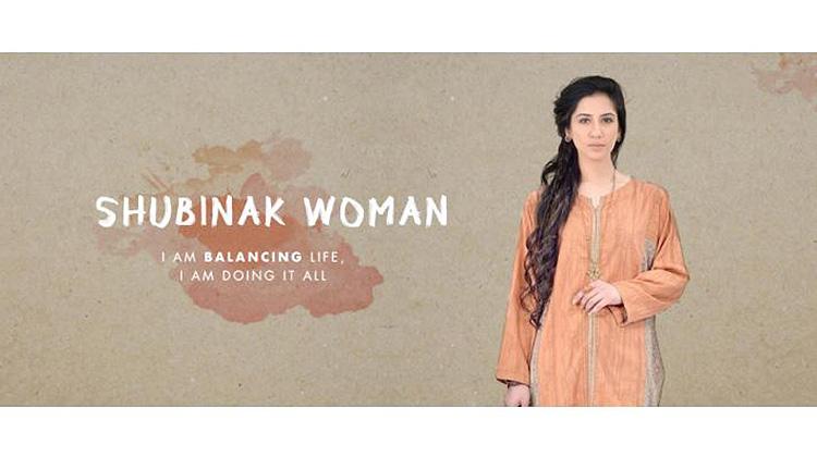 結合工藝與女權,南亞時尚業不膚淺