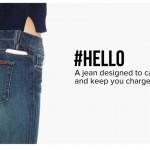 既貼心又「貼臀」的充電牛仔褲