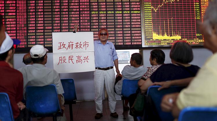 中國改革開放 被狠狠捅一刀 暴力救市引爆嚴重後遺症