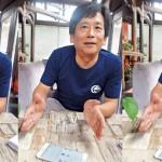 李克強喝了一杯咖啡之後...北京中關村升級中國創業大街
