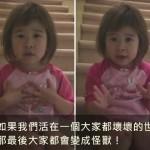 一句話將父母的爭執劃下句點 6歲小女孩溫暖了每個人的心