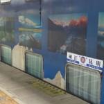開往文藝聖地的民族文化列車——麗江行(1)
