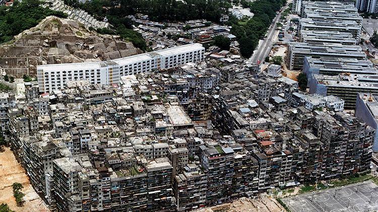 香港岛的九龙 新界