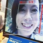 美台警政系統、東京奧運全靠它把關 人臉辨識就是要大海撈針!